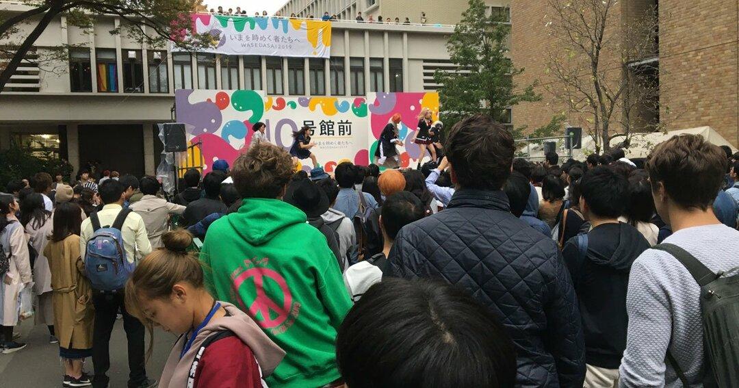 外国人留学生にとっても楽しみの1つだった学園祭