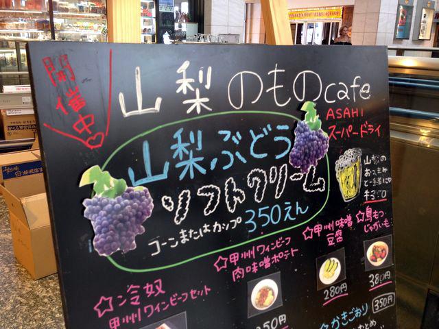 """東京の一等地で""""地方""""を売る<br />「常設アンテナショップ」の熱い戦い"""