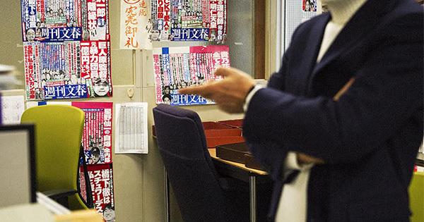 AKB48運営側がメディアを操るための「アメ」と「ムチ」