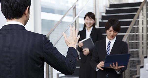 「おつかれさま」禁止令で職場のムードを変えよ