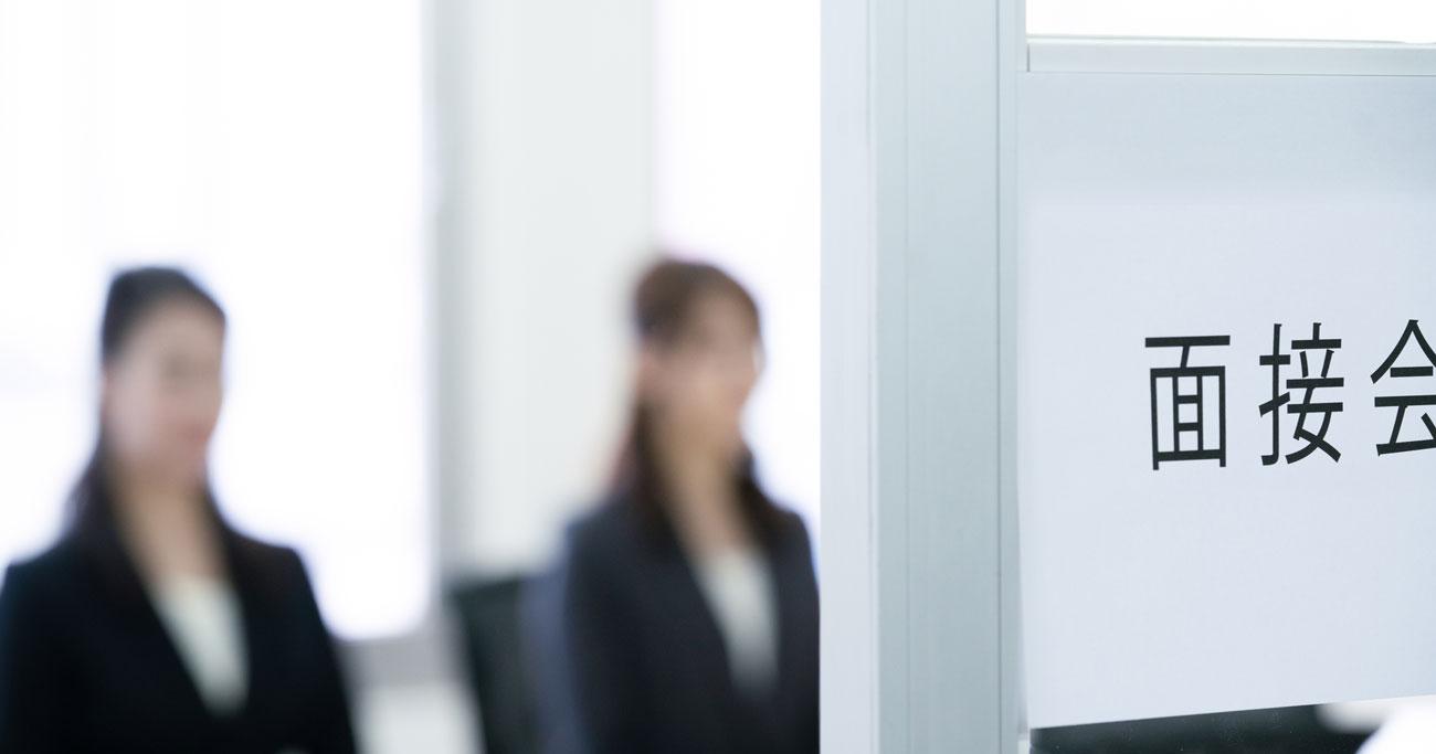 就活・転職で「自分が成長できる会社」かどうかを見極める5つの観点