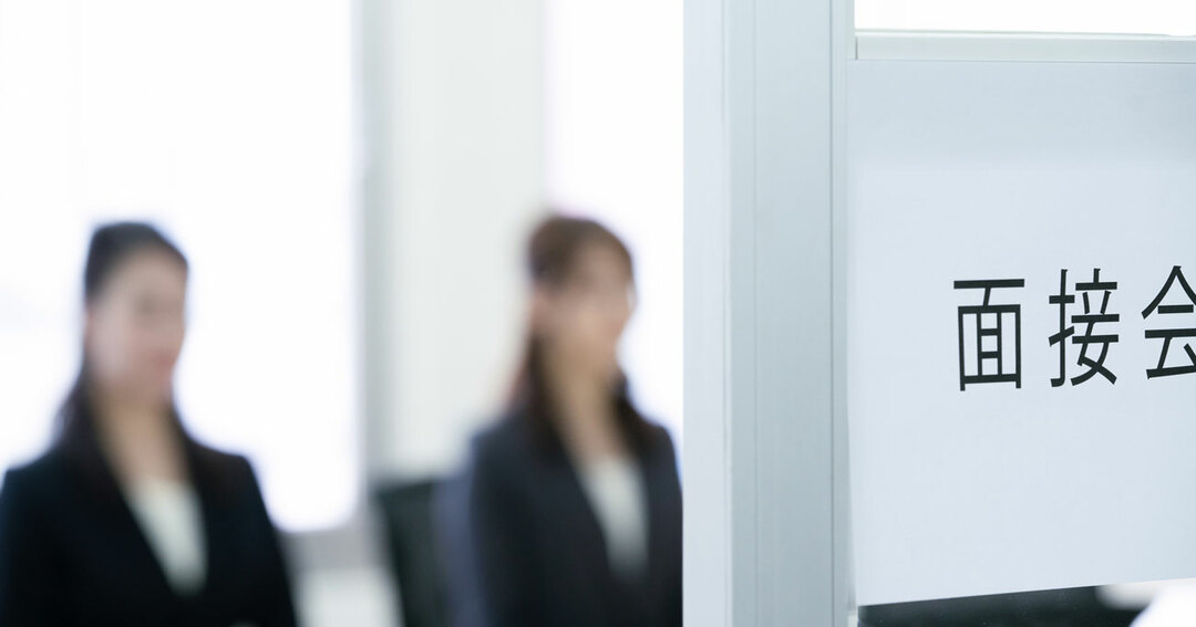 面接の限られた時間でも、自分が成長できる会社かどうかをある程度、判断することは可能です。