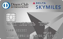 「デルタ スカイマイル ダイナースクラブカード」のカードフェイス