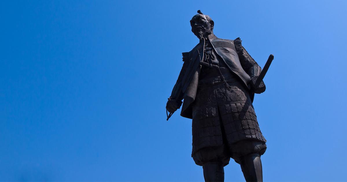 「日本一出世した男」豊臣秀吉から学ぶその他大勢から抜け出す調略法