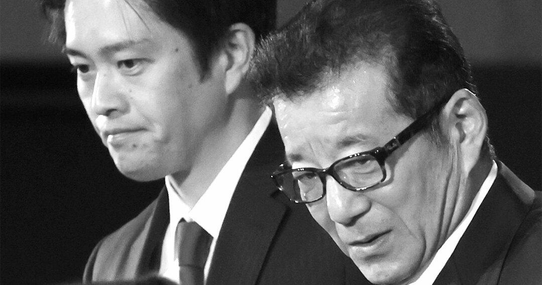 大阪維新の会,松井一郎,吉村洋文