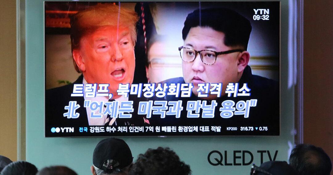 米朝首脳会談の中止を伝える韓国のテレビ