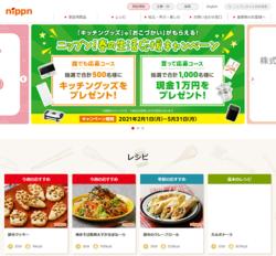 ニップンは、製粉事業を主軸とする総合食品メーカー。