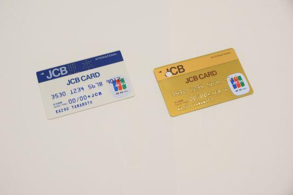 1984年10月に発行されたJCBのクレジットカード