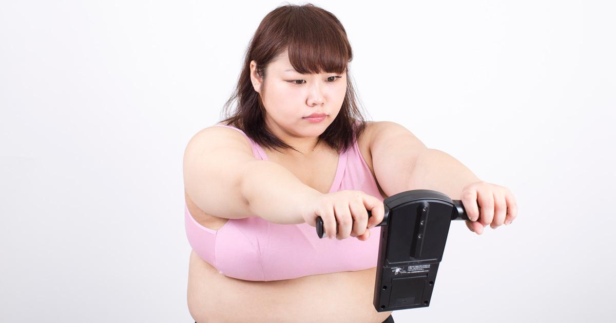 「ダイエットができない人」の3つの特徴
