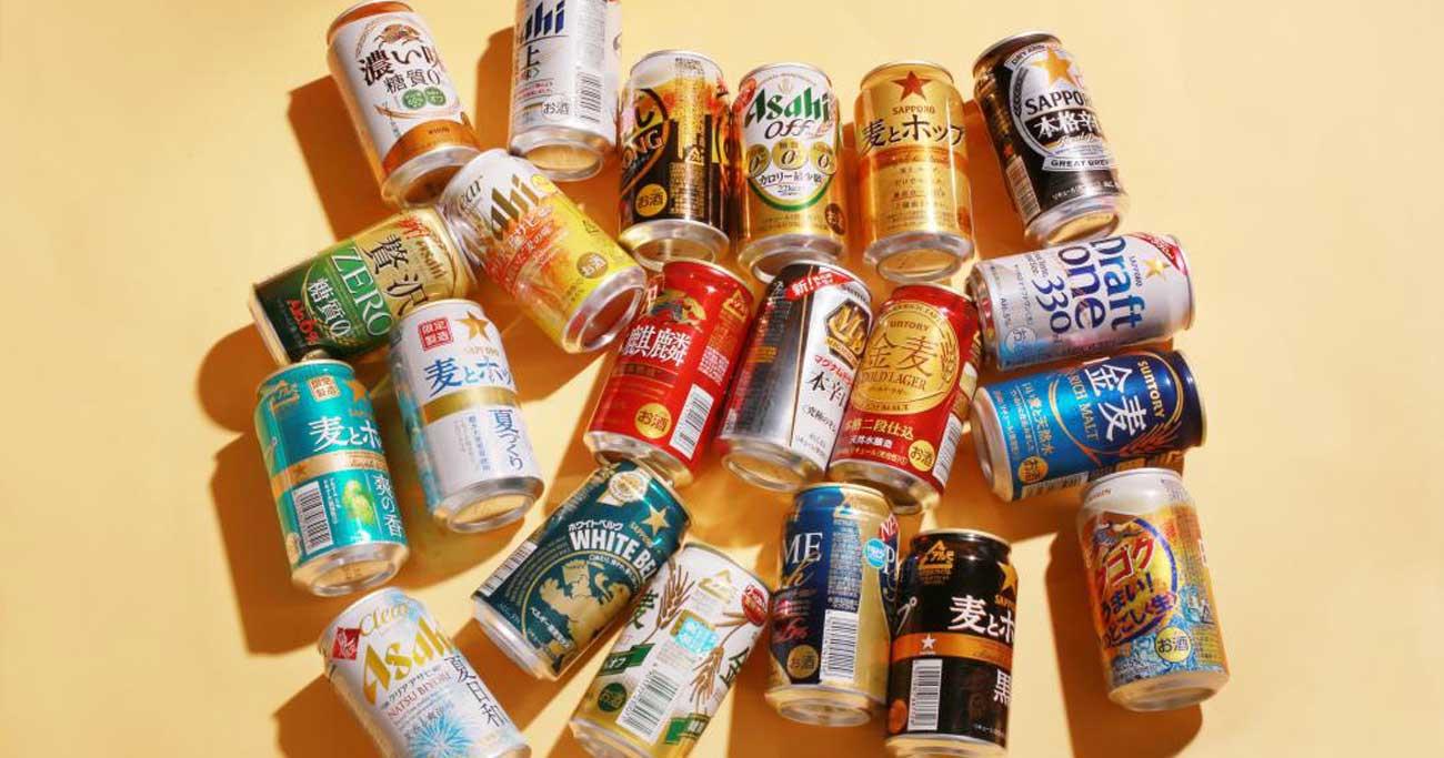 第3のビール21種「アエラ独断ガチランキングトップ10」 ブラインド試飲で採点した結果は