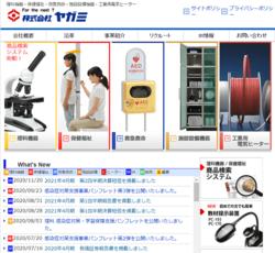 ヤガミは、学校向けの理科学機器や保健医科機器を扱う専門商社。