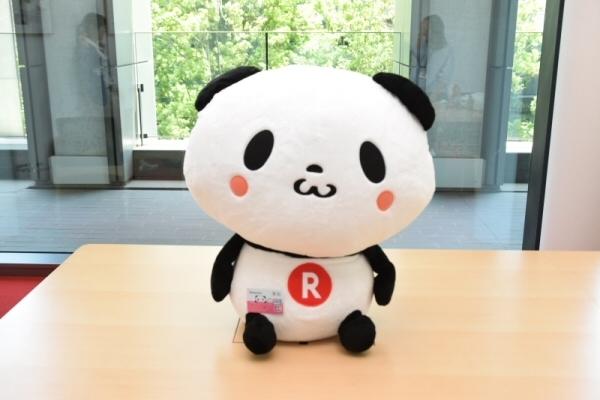 1万5000ポイントで交換できる「特大でかぬいぐるみ(お買い物パンダ)」
