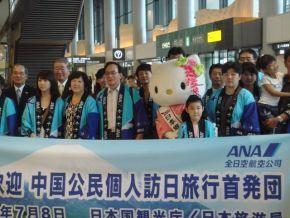 個人観光ビザ中国人観光客第1陣