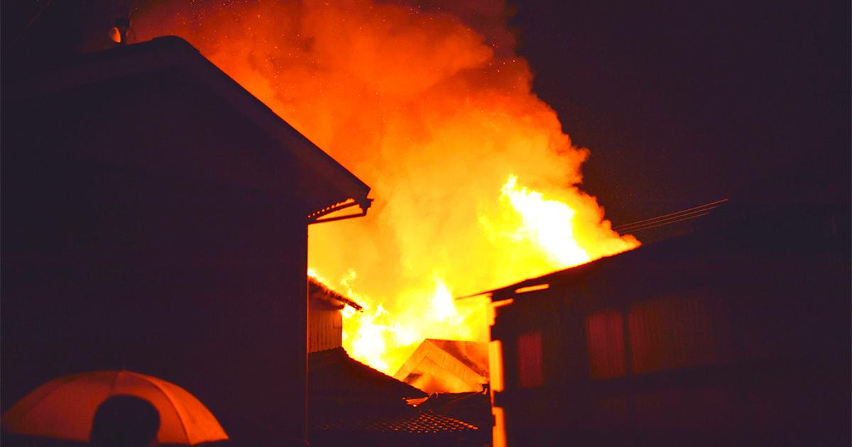 増えている空き家の火災 「所有者の罪」はどれほど問われるのか?