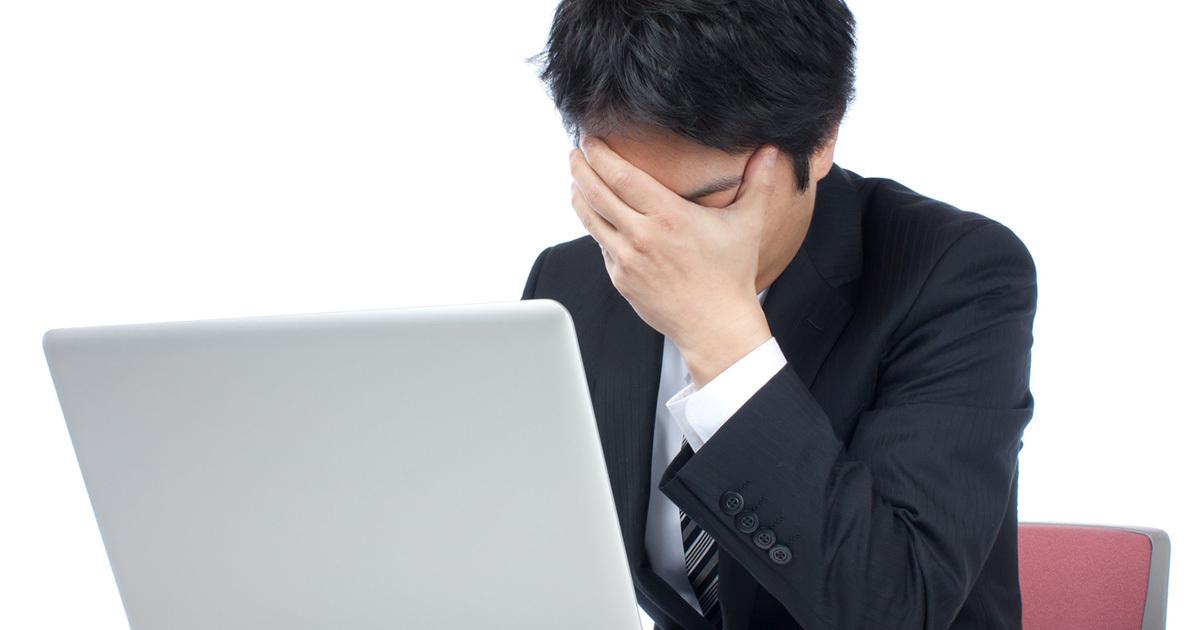 藤野VS山本対談 前編「企業の不正はなぜなくならないのか?」