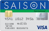 ETCカード(無料)で選ぶ!クレジットカードおすすめランキング!セゾンカードインターナショナルの詳細はこちら