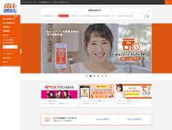 沖縄セルラー電話は、KDDI傘下の電気通信事業日本の電気通信事業者。沖縄県に特化した経営で、県内での高い携帯電話シェアを誇る。