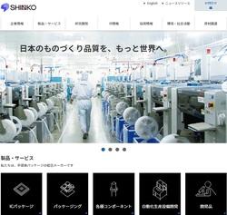 新光電気工業(6967)の株主優待