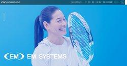 イーエムシステムズは、医科・調剤・介護システムを手掛けるシステムインテグレーター。