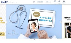 MRTは医師の求人・転職紹介サイトなどを手掛ける企業。