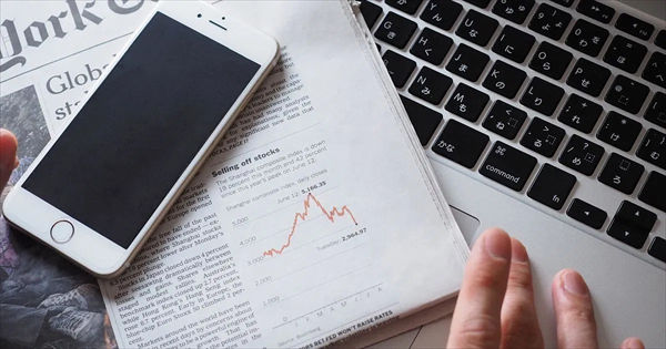 「楽天証券」のポイント投資